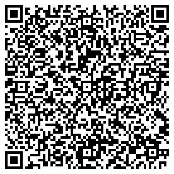 QR-код с контактной информацией организации ООО КОМПАНИЯ 2000