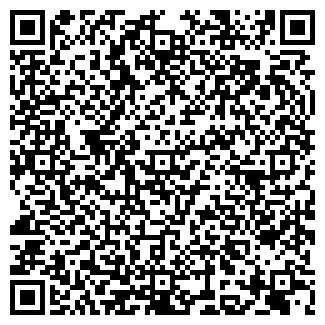 QR-код с контактной информацией организации СИГНАЛ-2