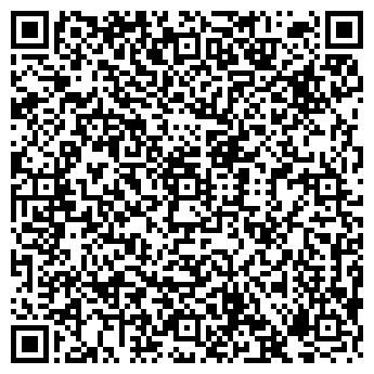 QR-код с контактной информацией организации ОАО КОМСОМОЛКА, ФИРМА