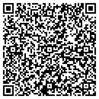 QR-код с контактной информацией организации ТЗТ, ТОО