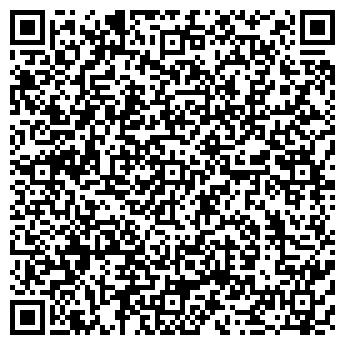 QR-код с контактной информацией организации МАН-ЦЕНТР КАЛИНИНГРАД