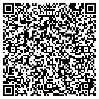 QR-код с контактной информацией организации ОЛЬХОВСКОЕ, ТОО