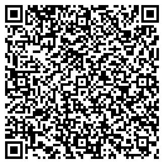QR-код с контактной информацией организации МК-ГУРМАН