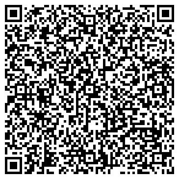 QR-код с контактной информацией организации ООО ТОМ, ПРОИЗВОДСТВЕННО-КОММЕРЧЕСКАЯ ФИРМА