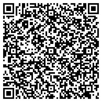 QR-код с контактной информацией организации МЕРИДИАН, ООО