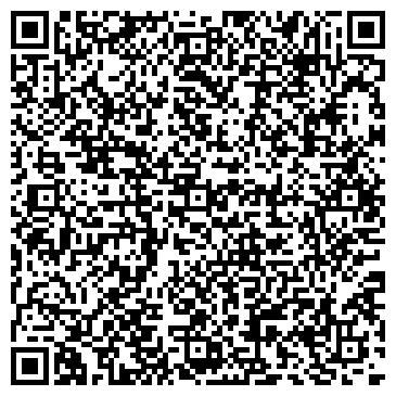 QR-код с контактной информацией организации МИРЕКО, ГОРНОГЕОЛОГИЧЕСКАЯ КОМПАНИЯ, ЗАО