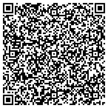 QR-код с контактной информацией организации ООО НАТАША, САЛОН-ПАРИКМАХЕРСКАЯ