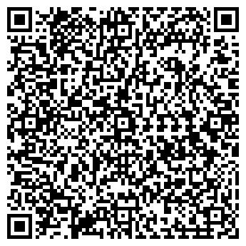 QR-код с контактной информацией организации ПОЛИГРАФИЯ, ЗАО