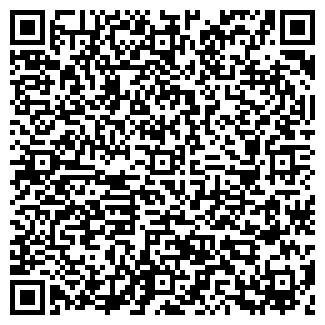 QR-код с контактной информацией организации СПК БЕЛИЧИ