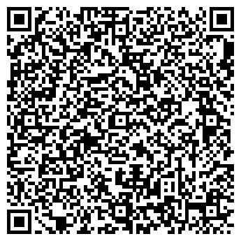 QR-код с контактной информацией организации ФИРМА ЛАГУНА, ООО