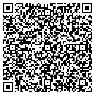 QR-код с контактной информацией организации ДОКТОР-СЕРВИС