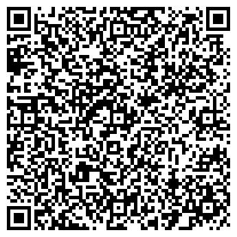 QR-код с контактной информацией организации АМАДЕУС САЛОН ИНТЕРЬЕРА