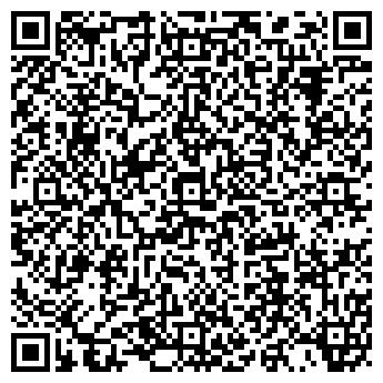 QR-код с контактной информацией организации 2000 МЕБЕЛЬНЫЙ САЛОН