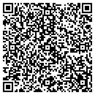 QR-код с контактной информацией организации ВАЛДАЙ ТЦ