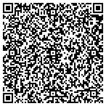 QR-код с контактной информацией организации ООО Верба Уручье