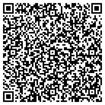 QR-код с контактной информацией организации ДЕЛОВАЯ КАНЦЕЛЯРИЯ, ООО