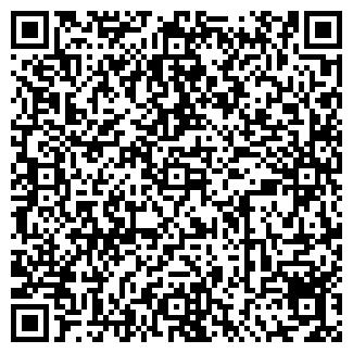 QR-код с контактной информацией организации АСТОРИЯ ТФ