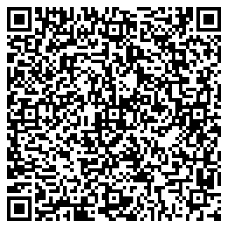 QR-код с контактной информацией организации ВЕСЛЯНА