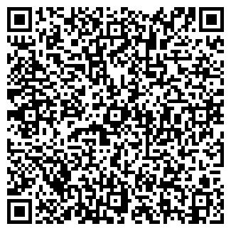 QR-код с контактной информацией организации СПМК 99 ДУП