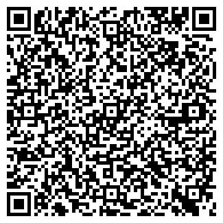 QR-код с контактной информацией организации ЛЫМ, ООО