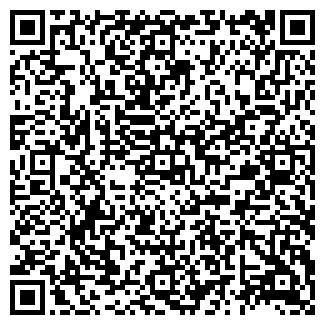 QR-код с контактной информацией организации РЕЧТОРГ