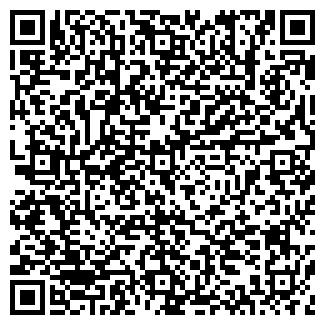 QR-код с контактной информацией организации ЮБИЛЕЙНЫЙ ТД