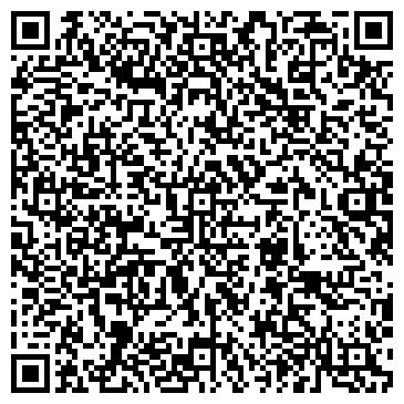"""QR-код с контактной информацией организации ООО Салон красоты """"Виртуаль"""""""