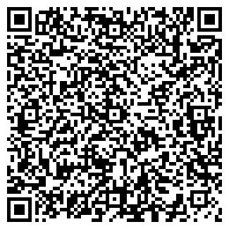 QR-код с контактной информацией организации СПМК 122 ДУП