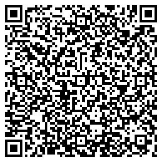 QR-код с контактной информацией организации АРТМАС ТД