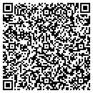 QR-код с контактной информацией организации ТЕМП-СЕРВИС