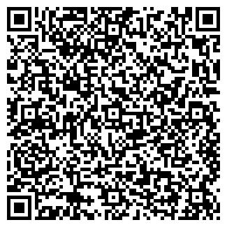 QR-код с контактной информацией организации ООО АВТОДОМ