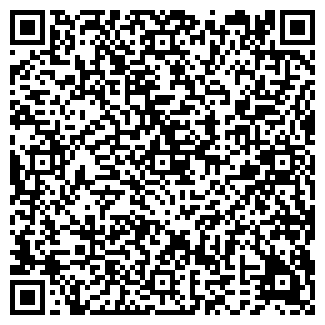 QR-код с контактной информацией организации РУСАЛКА