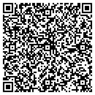 QR-код с контактной информацией организации АР-ТУР, ООО