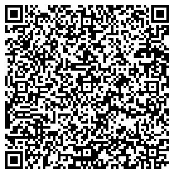 QR-код с контактной информацией организации ООО ВОДОЛЕЙ-СТРОЙ