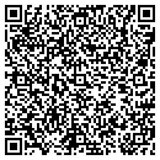 QR-код с контактной информацией организации БЛАГ-СЕРВИС