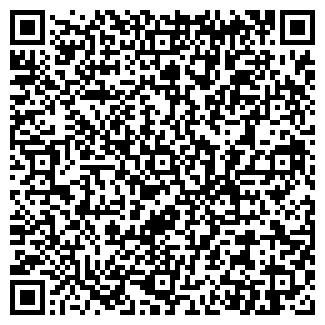 QR-код с контактной информацией организации ГУП АВТОДОР-КОМИ