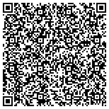 QR-код с контактной информацией организации ООО ТЕМП-ДОРСТРОЙ, СТРОИТЕЛЬНО-ПРОМЫШЛЕННАЯ КОМПАНИЯ
