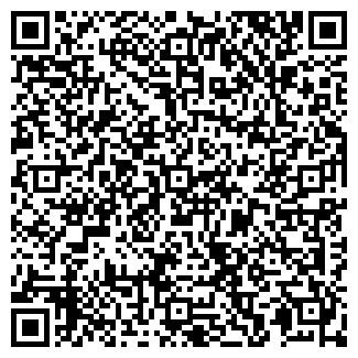 QR-код с контактной информацией организации КОМИАВТОДОР ДСУ