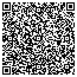 QR-код с контактной информацией организации ТОНИК, ООО