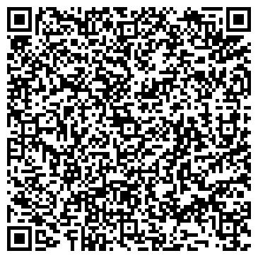QR-код с контактной информацией организации ГУП КОМИ РЕСПУБЛИКАНСКИЙ ТЕЛЕВИЗИОННЫЙ КАНАЛ