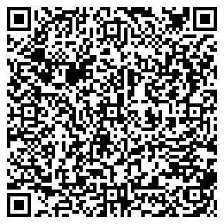 QR-код с контактной информацией организации ТОРГОВЫЙ ДОМ ЗАО