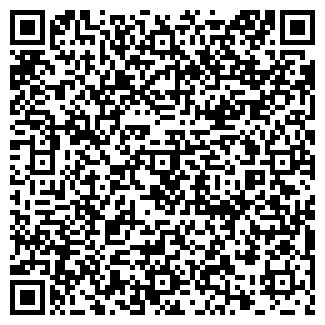 QR-код с контактной информацией организации ООО ШТРИХ, СТУДИЯ