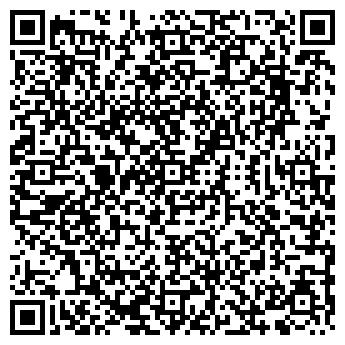 QR-код с контактной информацией организации ИНТЕРКОМ ТДК, ООО
