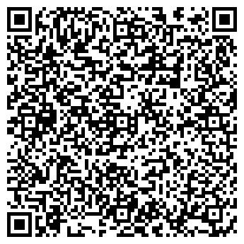 QR-код с контактной информацией организации КОМИТЕКС-ТРЕЙДИНГ, ООО