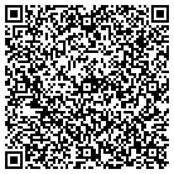 QR-код с контактной информацией организации ВОЙВЫВ КОДЗУВ ЖУРНАЛ