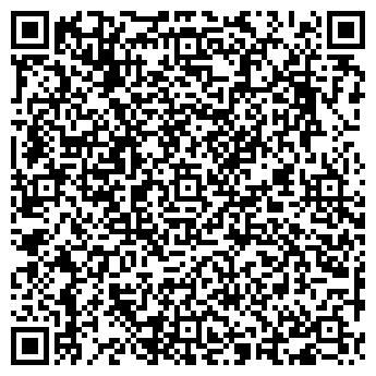 QR-код с контактной информацией организации ООО АВТОРЕСУРС-СЕРВИС
