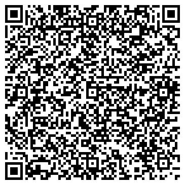 QR-код с контактной информацией организации АДВОКАТСКИЙ КАБИНЕТ ХАЛЫГОВА А. Г.