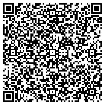 QR-код с контактной информацией организации СТРОЙНОВАТОР, ООО