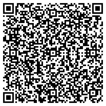 QR-код с контактной информацией организации УНИВЕРМАГ СЛУЦК УП