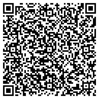 QR-код с контактной информацией организации КОМИГЕОЛОГИЯ, ООО